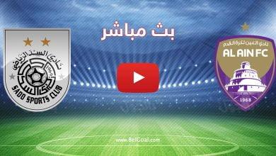 مباراة العين الإماراتي والسد القطري
