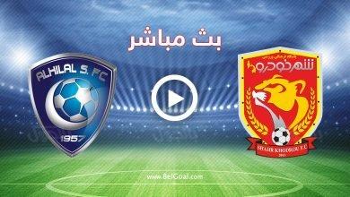 صورة مشاهدة مباراة الهلال السعودي وشاهر خودرو الإيراني في دوري أبطال آسيا الان