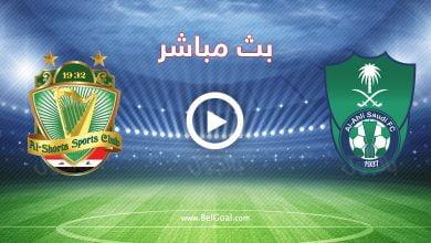 صورة مشاهدة مباراة الأهلي السعودي والشرطة العراقي في بث مباشر