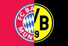 صورة موعد مباراة بايرن ميونيخ وبوروسيا دورتموند في كأس السوبر الألماني والقنوات الناقلة