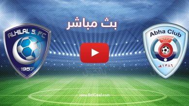 صورة بث مباشر | مباراة الهلال وأبها اليوم في الدوري السعودي