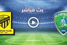 صورة مشاهدة مباراة الاتحاد والفتح الآن في الدوري السعودي