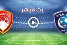 صورة مشاهدة مباراة الهلال وضمك الآن في الدوري السعودي