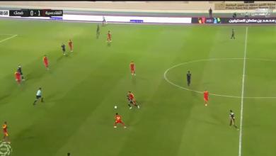 اهداف القادسية وضمك 2-1 الدوري السعودي
