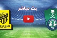 صورة بث مباشر | مباراة الاتحاد والأهلي اليوم في الدوري السعودي