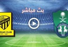 صورة مشاهدة مباراة الاتحاد والأهلي الآن في الدوري السعودي