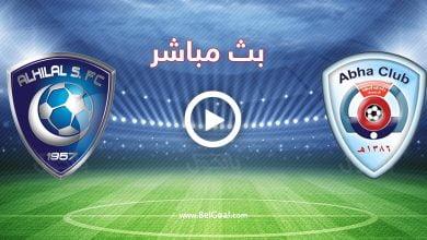 صورة مشاهدة مباراة الهلال وأبها الآن في الدوري السعودي