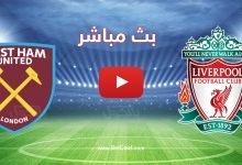 صورة بث مباشر | مباراة ليفربول ووست هام يونايتد اليوم في الدوري الإنجليزي
