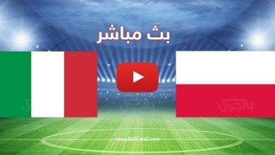 مباراة إيطاليا وبولندا