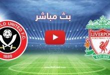 صورة بث مباشر | مباراة ليفربول وشيفيلد يونايتد اليوم في الدوري الإنجليزي