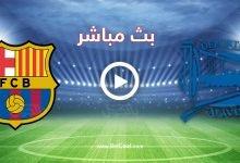 صورة مشاهدة مباراة برشلونة وديبورتيفو ألافيس الآن في الدوري الاسباني