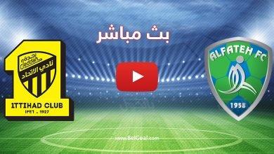 صورة بث مباشر | مباراة الاتحاد والفتح اليوم في الدوري السعودي