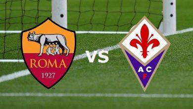 صورة موعد مباراة روما وفيورنتينا في الدوري الإيطالي والقنوات الناقلة