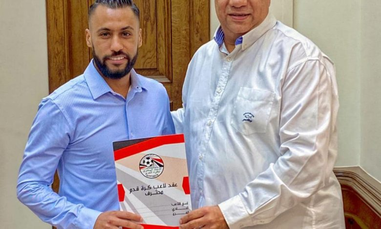 صورة رسميًا – الاتحاد السكندري يتعاقد مع حسام عاشور