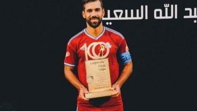 صورة رغم الهزيمة .. الكاف يختار عبد الله السعيد كأفضل لاعب في نهائي الكونفدرالية