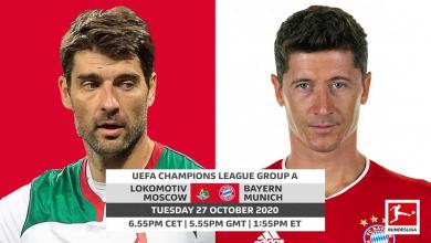 صورة موعد مباراة لوكوموتيف موسكو وبايرن ميونيخ في دوري أبطال أوروبا والقنوات الناقلة