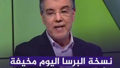 طارق ذياب: نسخة البرسا اليوم مخيفة وشبية بالمسوم الماضي