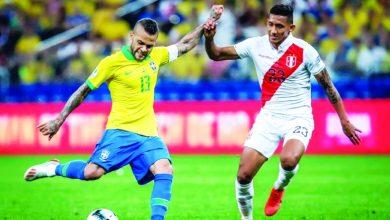 بيرو والبرازيل