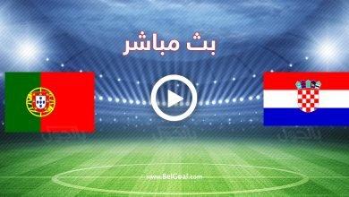 مشاهدة مباراة كرواتيا والبرتغال