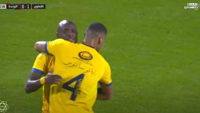 اهداف مباراة التعاون والوحدة 1-0 الدوري السعودي