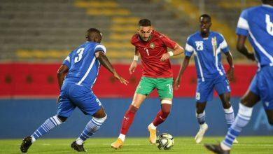 جمهورية إفريقيا الوسطى والمغرب