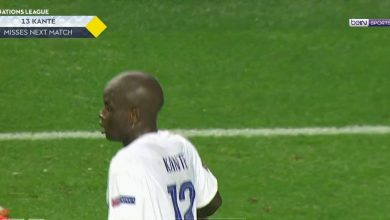 اهداف مباراة فرنسا والبرتغال 1-0 دوري الامم الاوروبية