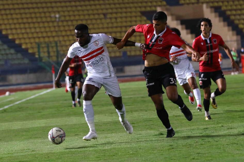 نادي مصر - الزمالك