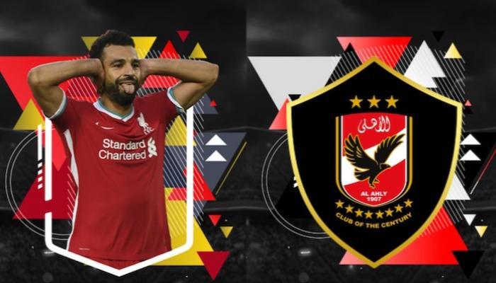 الأهلي - محمد صلاح