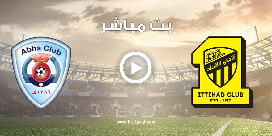 مشاهدة مباراة الاتحاد وابها