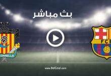 مشاهدة مباراة برشلونة وكورنيا