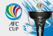 كأس الاتحاد الآسيوي