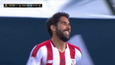 هدف اتليتك بلباو الاول في مرمى ريال مدريد 1-0 السوبر الاسباني