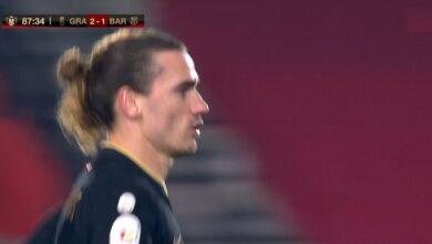 هدف جريزمان في مرمى غرناطة 1-2 كأس ملك إسبانيا