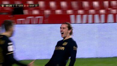هدف برشلونة الثالث في مرمى غرناطة 3-2 كأس ملك إسبانيا