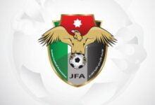 الاتحاد الأردني