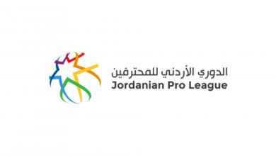 شعار الدوري الاردني الجديد