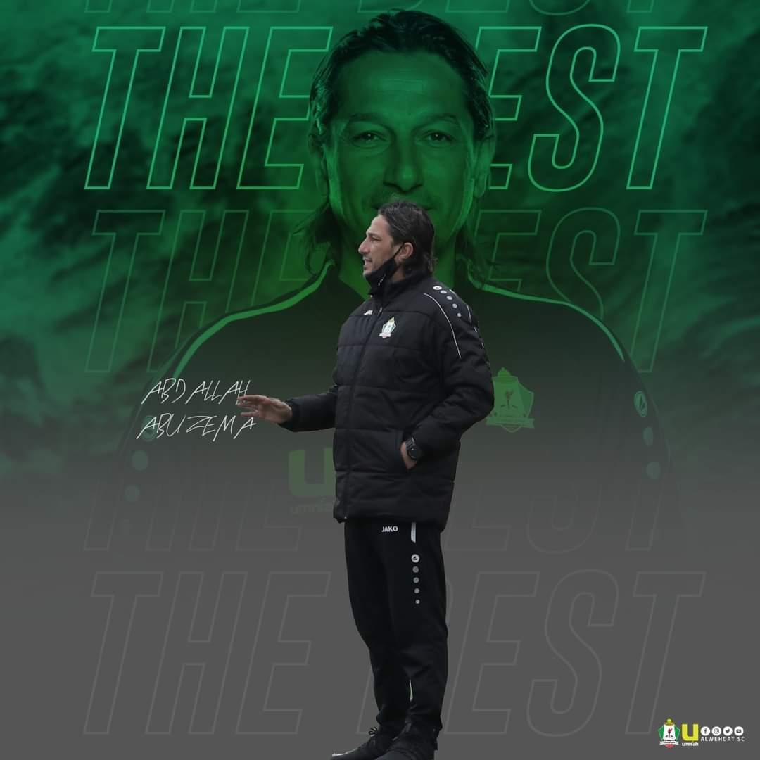 رسمياً - أبو زمع يُتوج بجائزة أفضل مدرب أردني