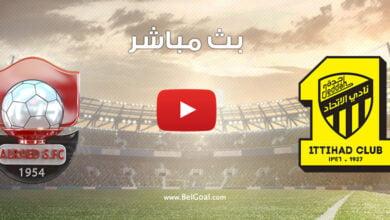 بث مباشر مباراة الاتحاد والرائد