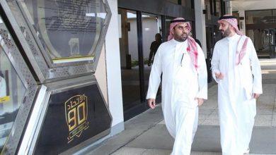 إدارة الاتحاد السعودي