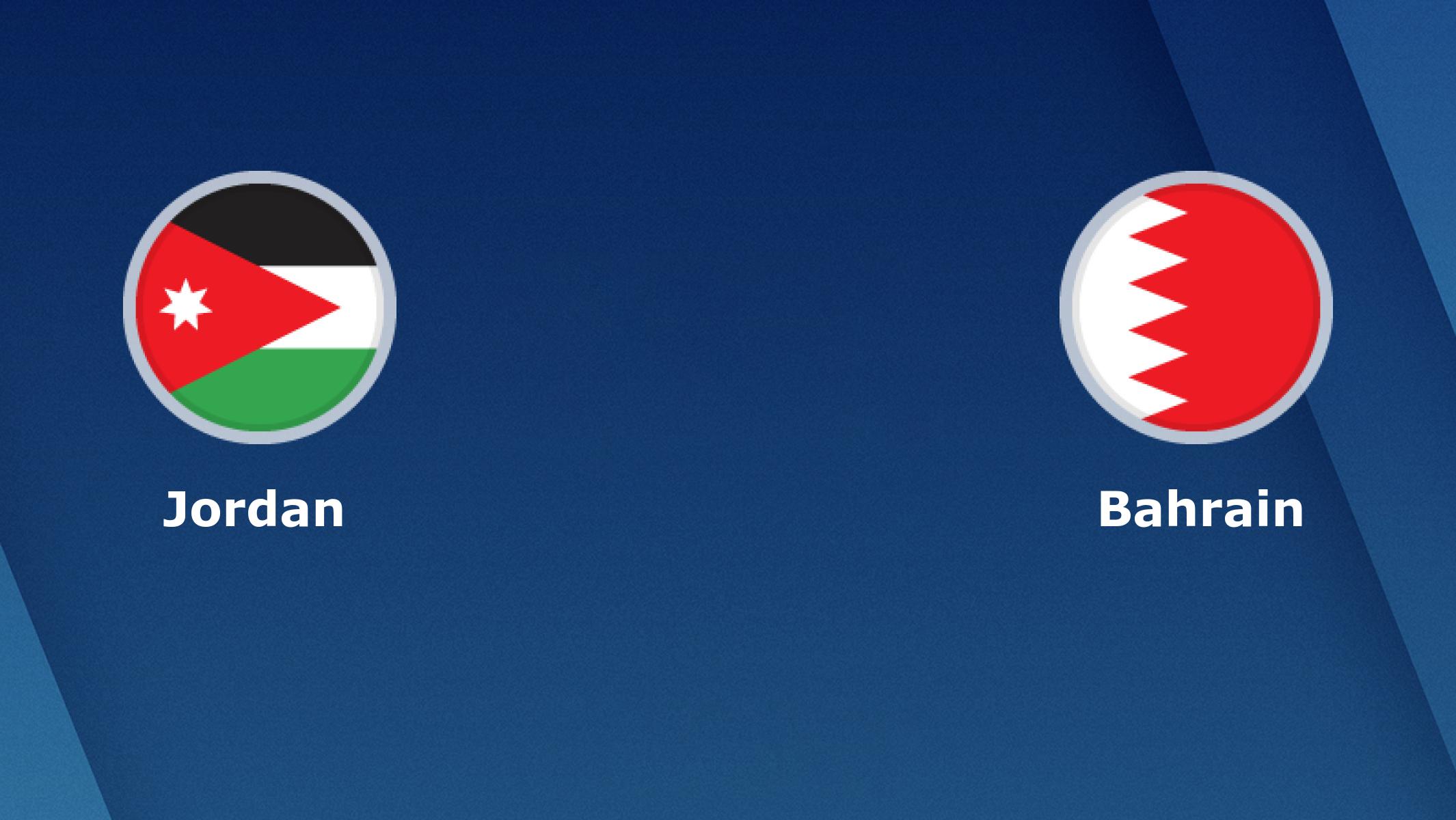 الأردن - البحرين