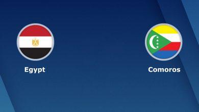 منتخب مصر - منتخب جزر القمر