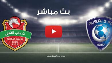 بث مباشر مباراة الهلال وشباب اهلي دبي