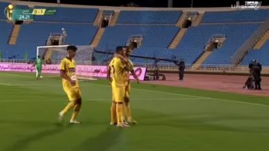 اهداف مباراة التعاون والفتح 3-2 كأس خادم الحرمين الشريفين
