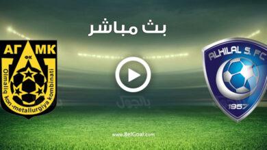 مشاهدة مباراة الهلال واجمك الاوزبكستاني