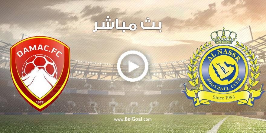 مشاهدة مباراة النصر وضمك