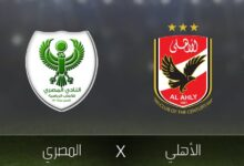 المصري البورسعيدي - الأهلي