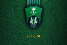 شعار الأهلي السعودي