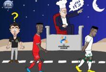 كاريكاتير | الجولة الأخيرة في دوري أبطال آسيا 2021