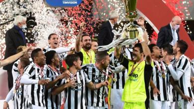 يوفنتوس والاحتفال بكأس إيطاليا