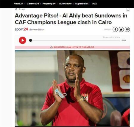 ردود أفعال صحف جنوب إفريقيا عن فوز الأهلي أمام صنداونز بدوري الأبطال